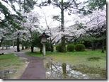 парк в Идзумо
