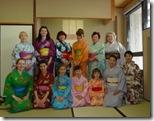Занятие по кимоно