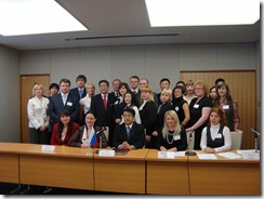 Наша дружная группа в МИДе Японии.