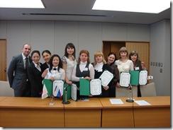 А это мы – Камчатская группа и работники Японо-российского центра из Владивостока и Японии.