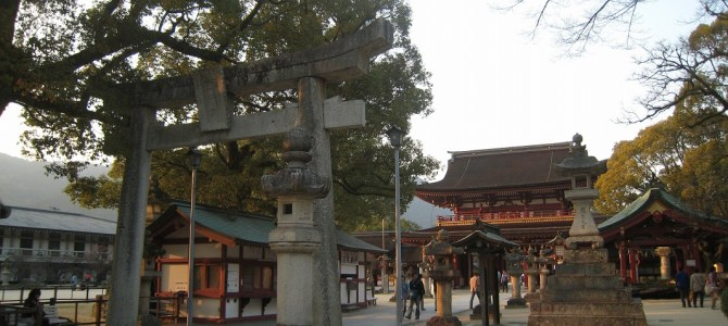 One day trip for Dazaifu and Yanagawa! (Part 2) Dazaifu Tenmangu shrine and Umegae-mochi