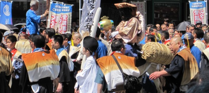One of the biggest festival in Japan: Hakata Dontaku festival!