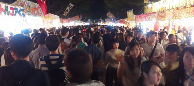 Over 700 hundred stalls gather! One of three major festivals in Hakata! Hakozakigu-Hojoya-Taisai (筥崎宮放生会大祭).
