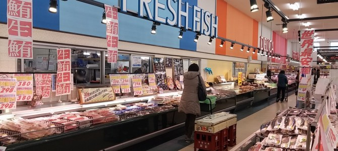 "No longer necessary to eat out? A way to get fresh seafood cheaply in Japan. Extremely cheap discount store ""Direx""."