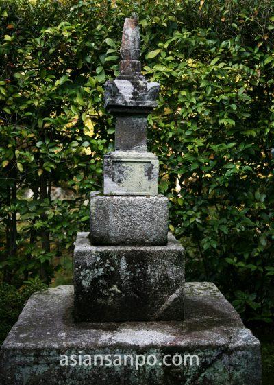京都 等持院 足利尊氏の墓