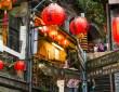 Taiwan Taipei Jiufen AShutterstock 199851785