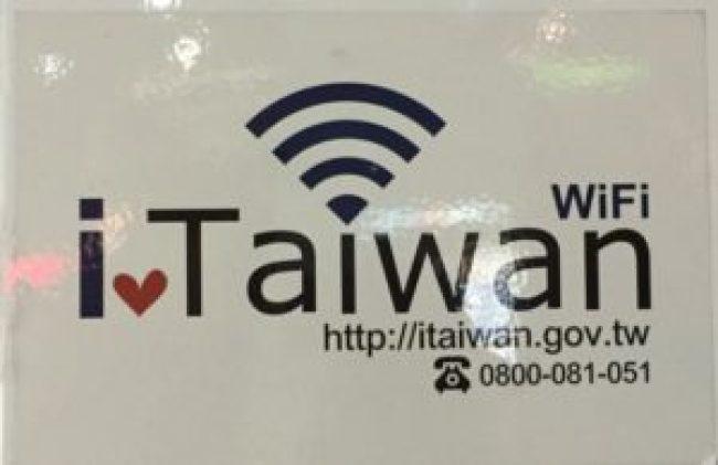 asia taiwan wifi comparison4 e1546399442570