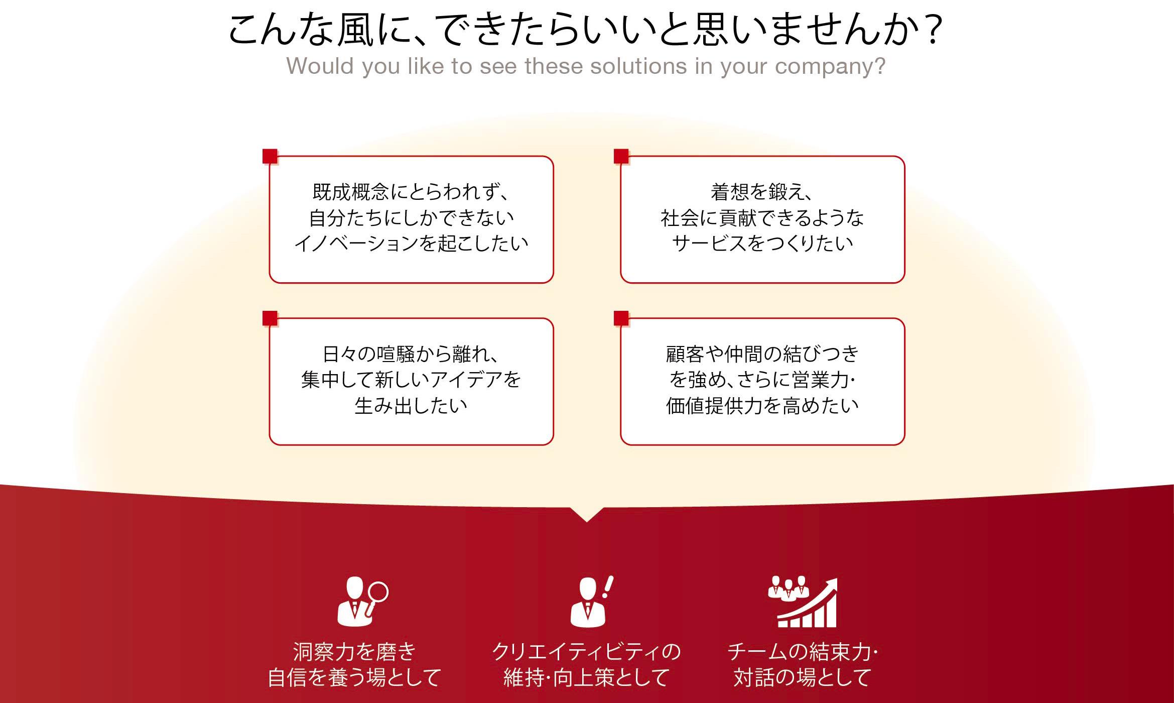 business_final_0911_04b