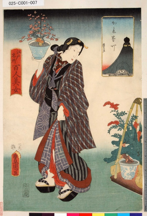 A depiction of a young Japanese housewife returning from shopping in historical Edo (modern Tokyo).