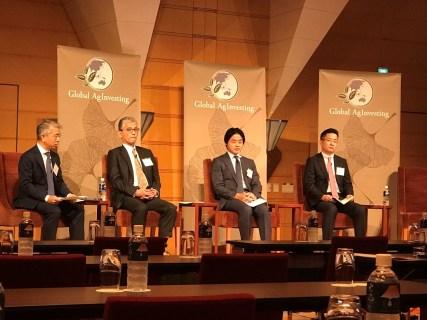 Global AgInvesting Tokyo 2018