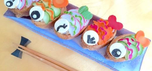 こどもの日を祝う稲荷寿司