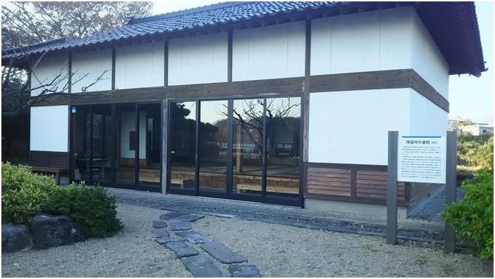 浄蓮寺の書院