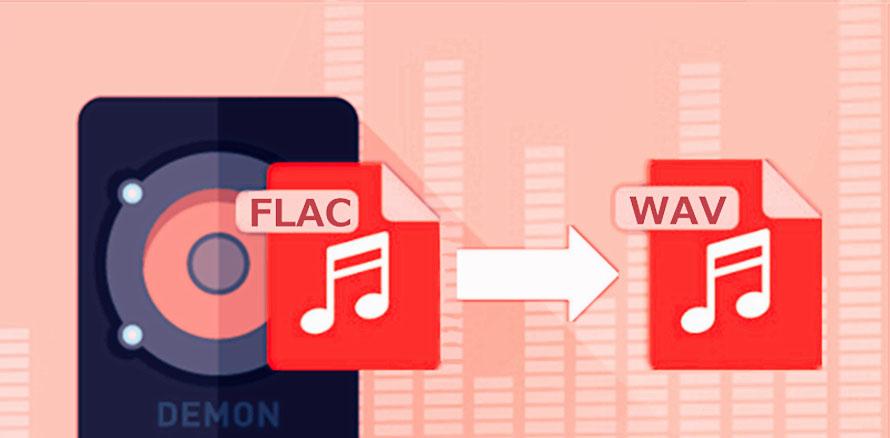 FLAC WAV変換フリーソフトとサイト6選!無料・簡単にFLACをWAVに変換!