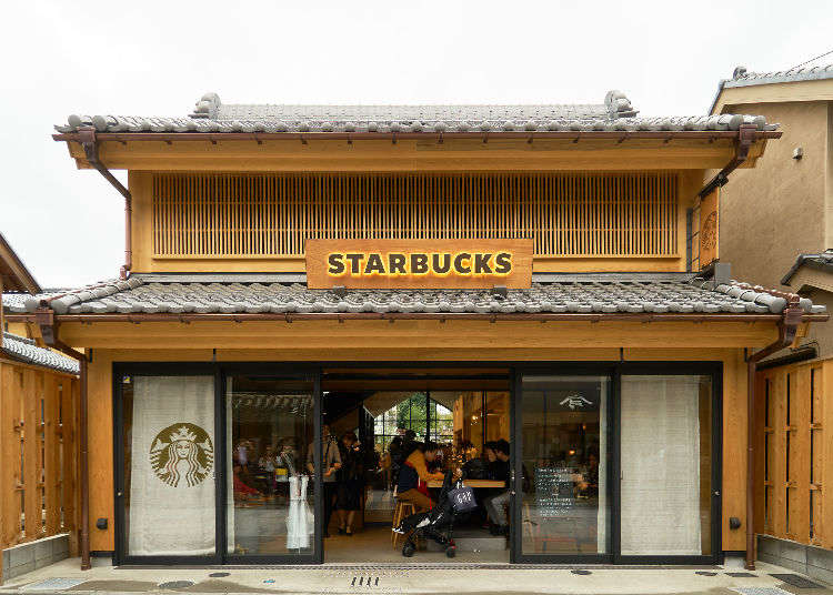 Top 4 Places to Study in Japan - Starbucks Kyoto