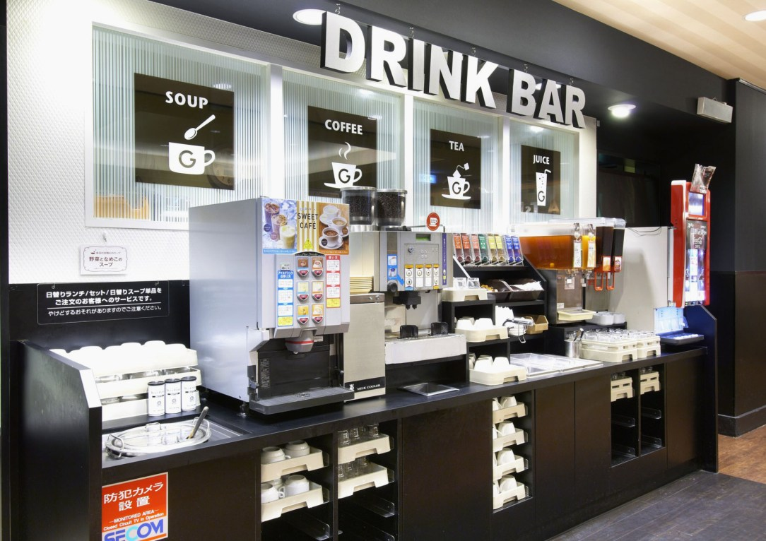 Top 4 Places to Study in Japan - Gusto drink bar