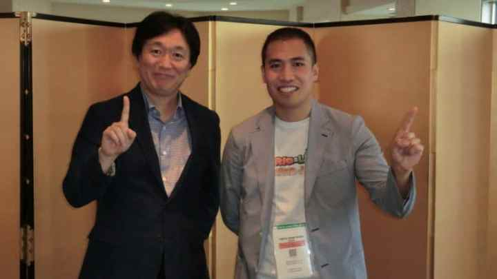 Sohei Niikawa NIS