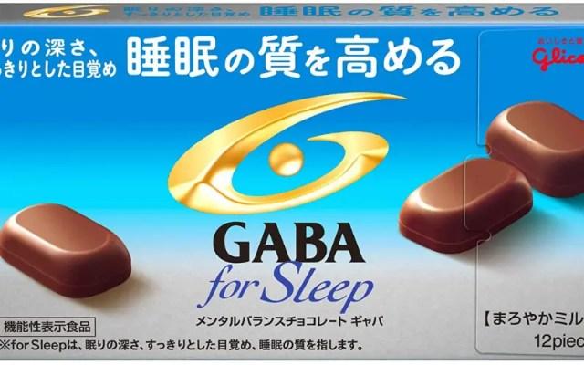 GabaForSleep
