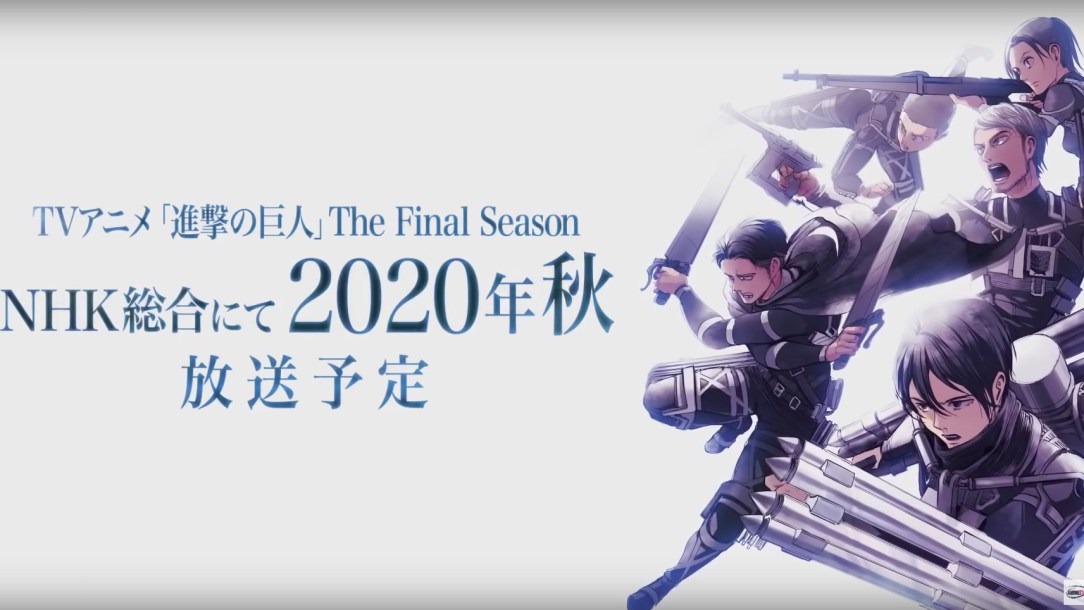 attack on titan season 4 the final season poster