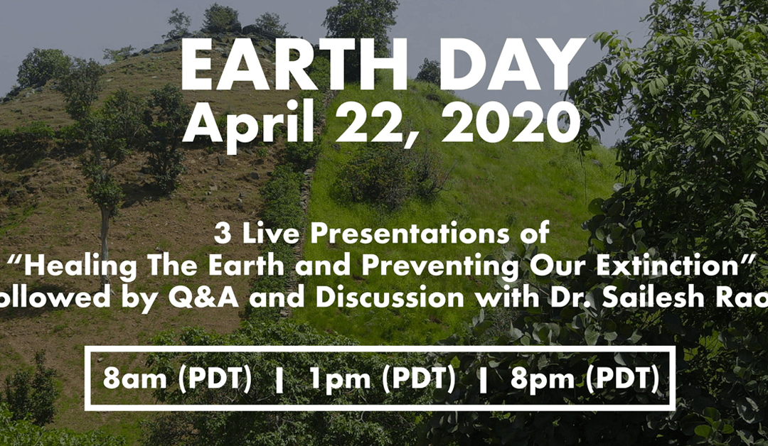 Save the date and save the planet! 🌎