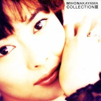 中山美穂 (Miho Nakayama) - COLLECTION III [FLAC 24bit + MP3 320 / WEB]