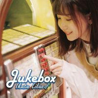 幾田りら (Ikuta Lilas) - Jukebox [FLAC + MP3 320 / WEB]