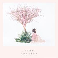 上田麗奈 (Reina Ueda) - Empathy [FLAC 24bit + MP3 320 / WEB]
