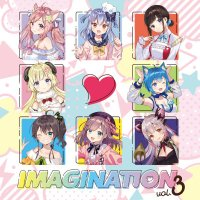 V.A. - IMAGINATION vol.3 [FLAC 24bit + MP3 320 / WEB]