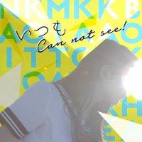 小岩井ことり (Kotori Koiwai) - いつも Can not see! [FLAC 24bit + MP3 320 / WEB]