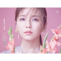 宇野実彩子 (Misako Uno) - Sweet Hug [FLAC 24bit+ MP3 320 / WEB]