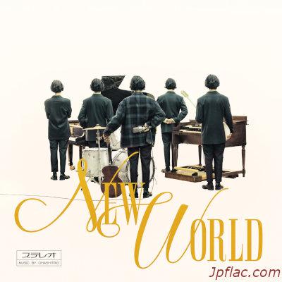 大橋トリオ - NEW WORLD rar