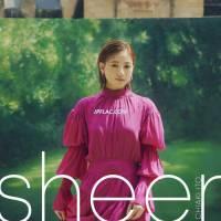 伊藤千晃 (Chiaki Ito) - sheer [FLAC 24bit + MP3 320 / WEB]