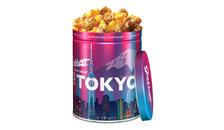 tokyo_s