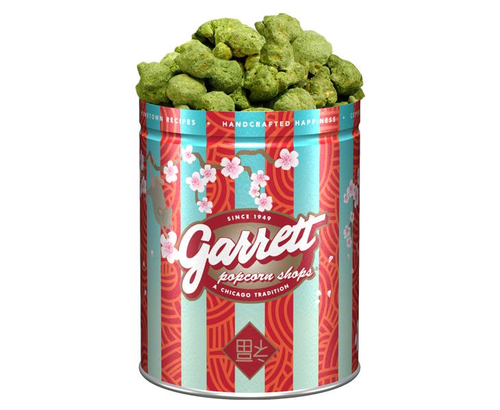 Garrett 2020 ETO缶が登場!