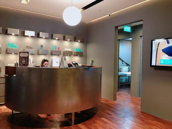 NOVU Medical Aesthetic Clinic Genesis Flagship Store Singapore- Illumi Laser Treatment -Jpglicious (2)