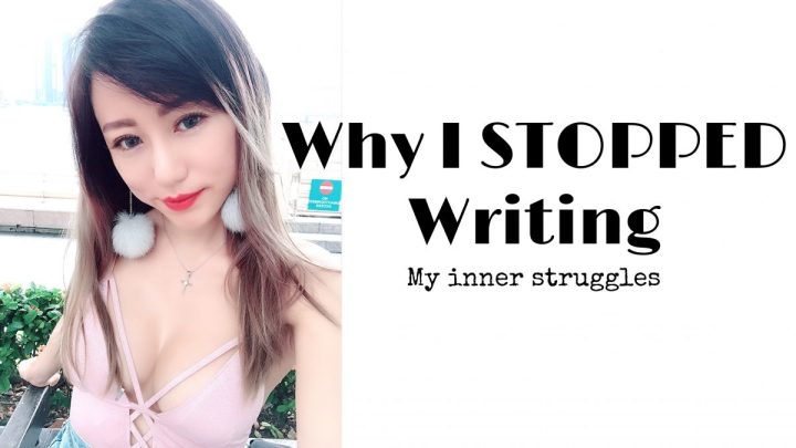 Why I STOPPED Writing