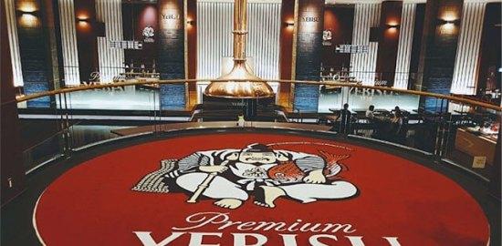 에비스 맥주 박물관