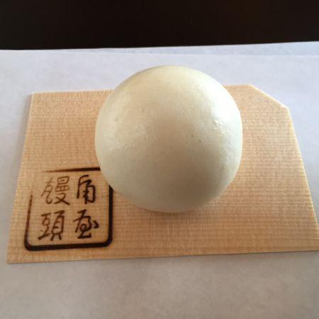 京都で、冬限定のおすすめ和菓子。ふわふわで、良い香り!