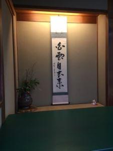 泉仙の床.JPG