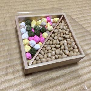 五色豆と炒り豆.JPG