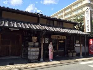 松野醤油店.JPG