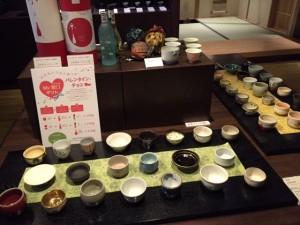 京都茶寮ギャラリー