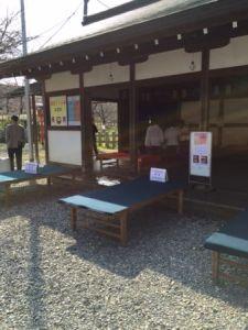 平野神社 休憩