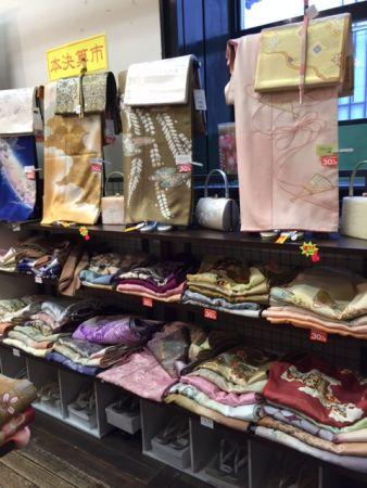 京都 アンティーク着物がお手頃価格で買えるお店