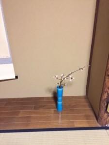 桜と青の花入