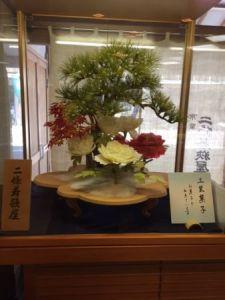 二條若狭屋 工芸菓子2.JPG