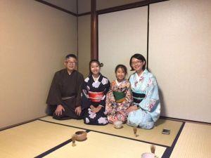 """京都の夜の茶道体験 """"一生もの""""の作法レクチャー&お食事付き"""