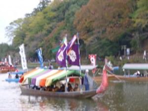 嵐山もみじ祭り 船