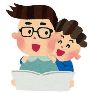 free-illustration-chichinohi-katamomi