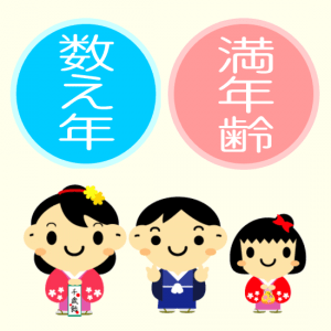 753_age_2015_004-300x300.png.pagespeed.ce.XXQ5BrzH-w