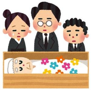 free-illustration-osoushiki-taimen-irasutoya
